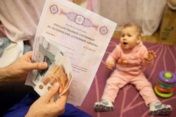 Как получить выплаты из материнского капитала в 2019 году