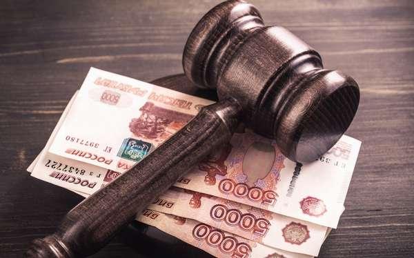 Оскорбление личности может окончиться судом и крупным штрафом