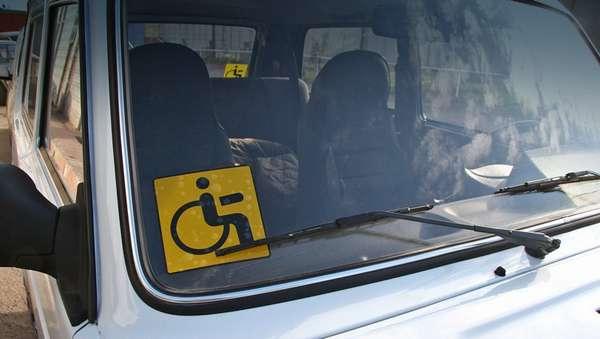 Авто сжелтой наклейкой