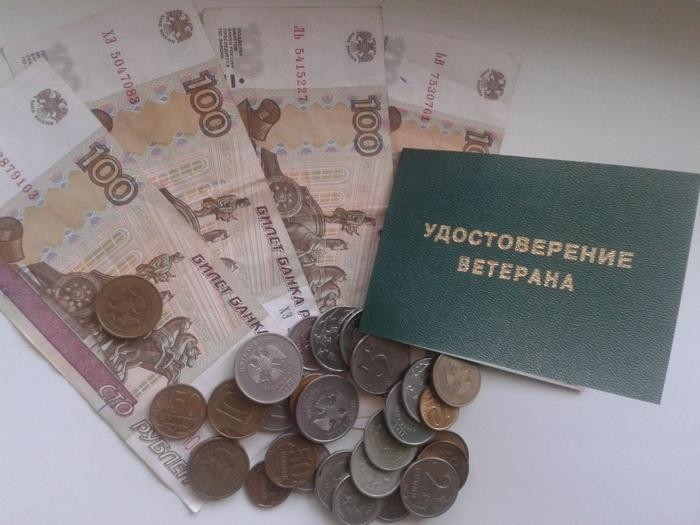зеленое удостоверение ветерана, российские бумажные и железные деньги