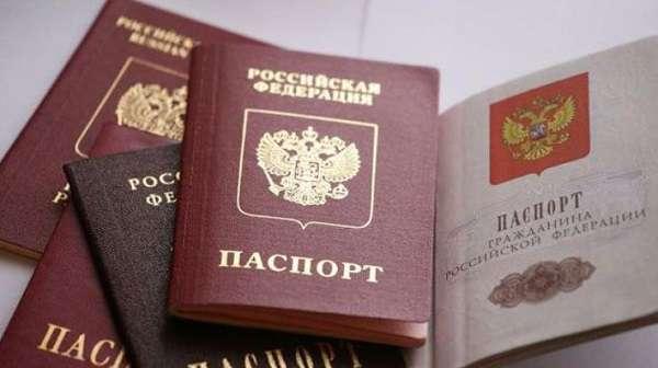 Сколько делается паспорт