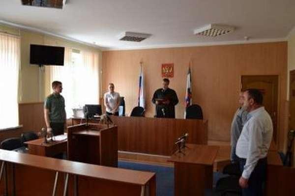 Заседание Военного суда