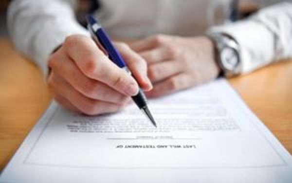 Как написать заявление в страховую компанию о выплате страхового возмещения