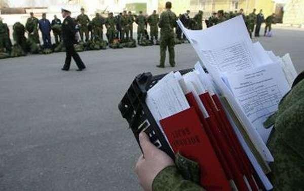 Военные билеты при увольнении с военной службы