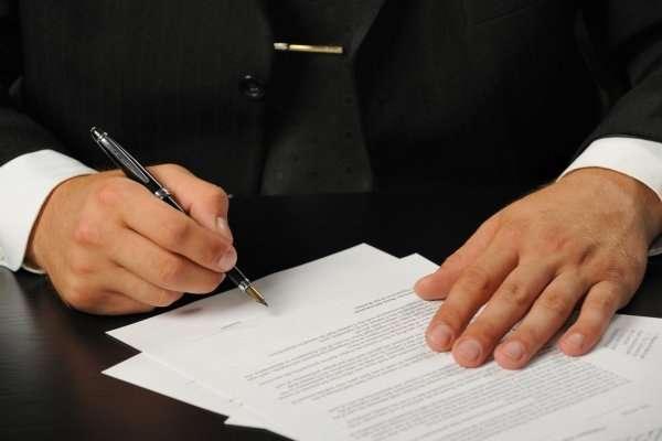 Дополнение к апелляционной жалобе по гражданскому делу — образец