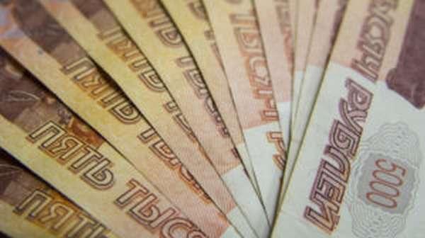 Как получить выплаты гражданам по 30 000 рублей, родившимся в 1950-1993 годах