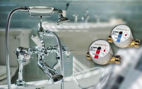 Замена приборов учета воды