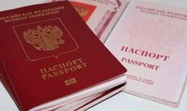 Штраф за просроченный паспорт