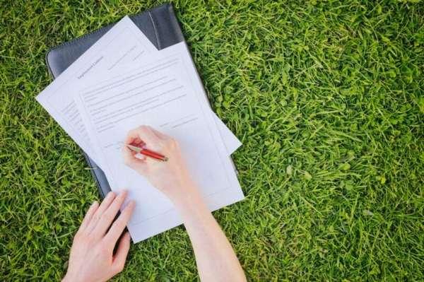 документ с условиями пользования участком
