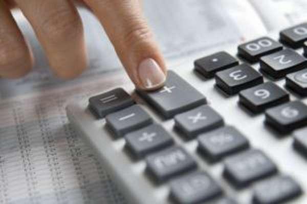 Образец формы запроса 1 для субсидии
