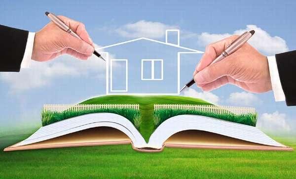 Характеристика сделок с земельным участком