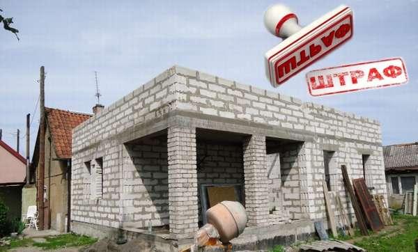 Незаконное строительство гаража