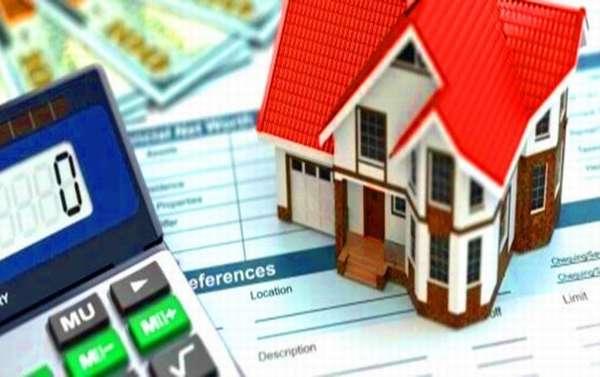 Оценка объектов недвижимости в 2019 году