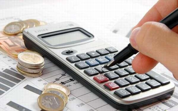 Условия предоставления субсидии