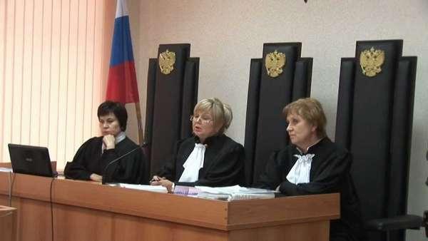 Апелляционный порядок рассмотрения уголовного дела