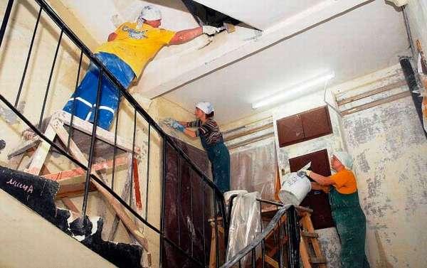 Кто занимается капитальным ремонтом многоквартирных домов