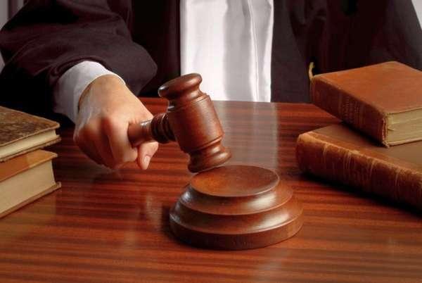 Как проверить судебное делопроизводство
