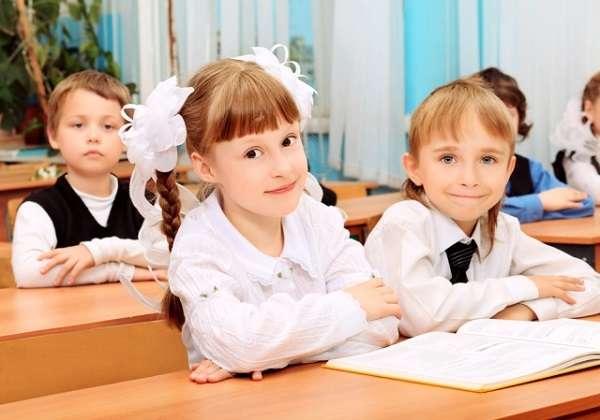Как записать ребенка в школу через Госуслуги