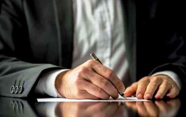 Право получения земельного участка предварительного согласования