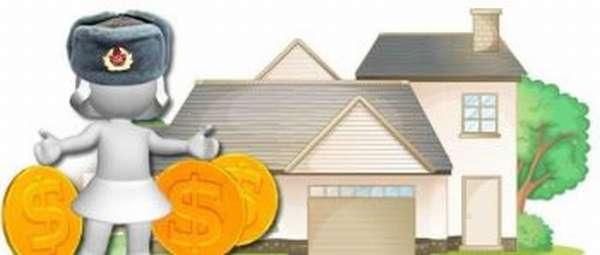 военная ипотека под строительство дома