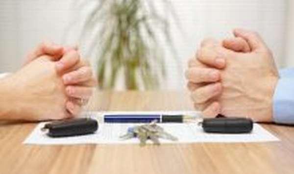Cоглашение о разделе имущества супругов — образец
