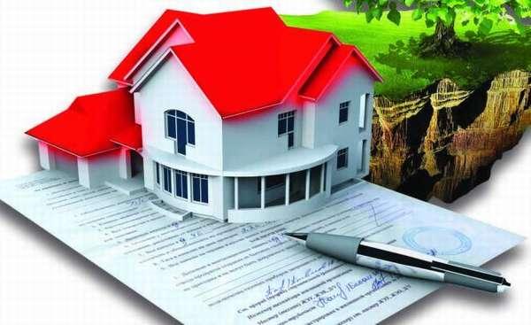 Документы для регистрации в частном доме