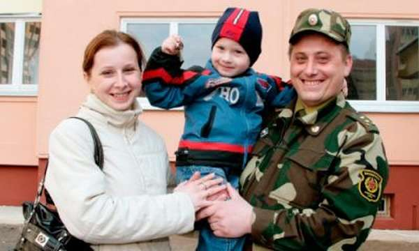 льготы для детей военнослужащих