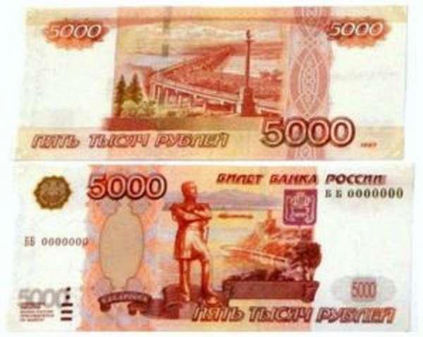 Как можно получить выплату 5 000 рублей детям в ХМАО через Госуслуги