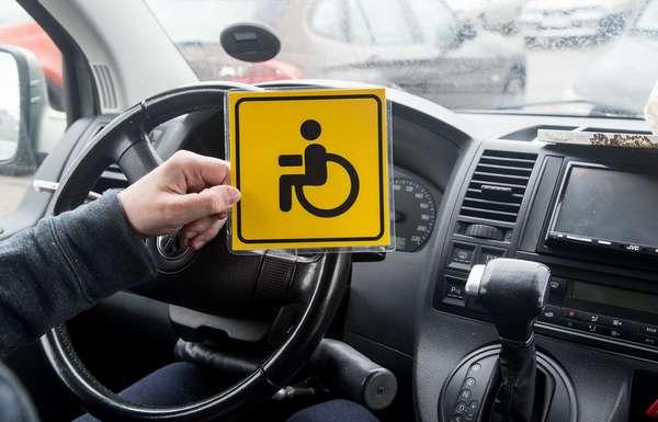Знак «Инвалид» разрешает беспрепятственный въезд под знак 3.2