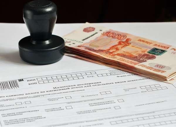Транспортный налог в Екатеринбурге