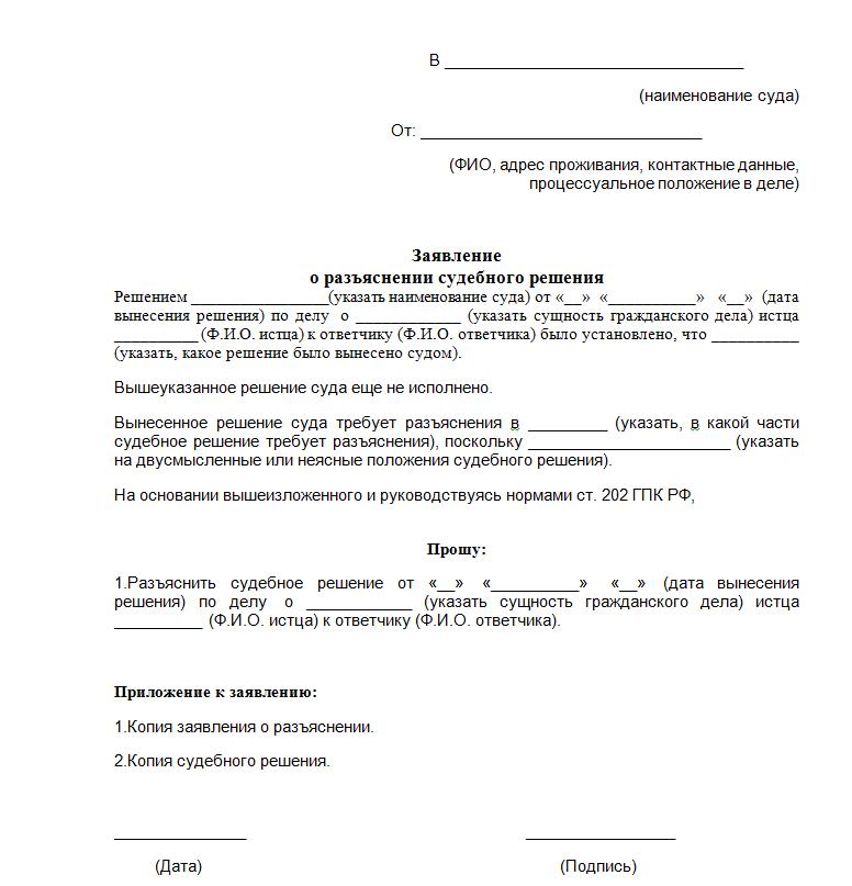 Смена подписи в паспорте