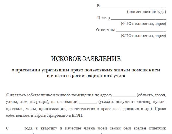 Адрес программа по переселению в городе смоленск