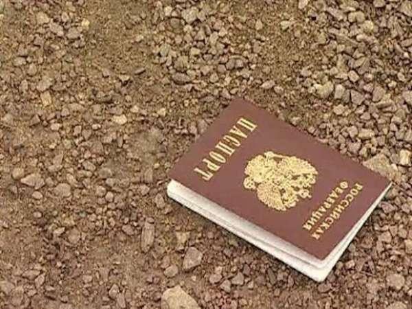 За утерю паспорта предполагается штраф