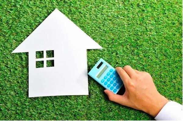 Налог с продажи земельного участка