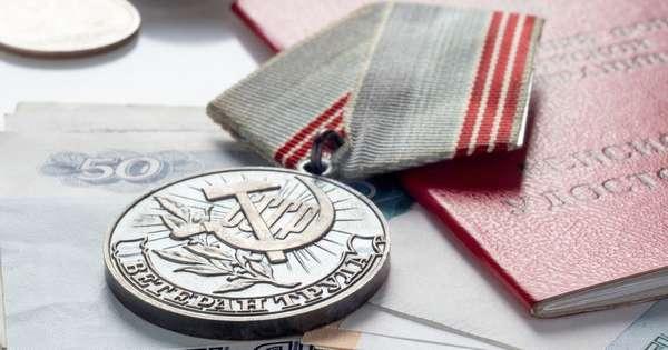 медаль ветерана труда и удостоверение