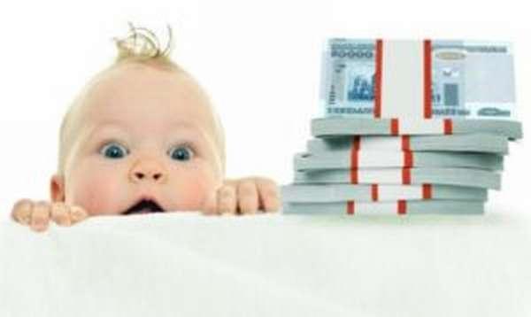 Оформление пособия по уходу за ребенком до 3 лет в 2019 году