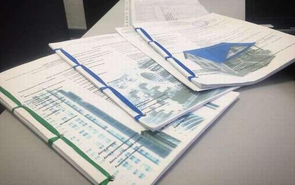 Отчет об оценке стоимости земельного участка