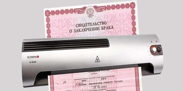 Все о ламинировании документов