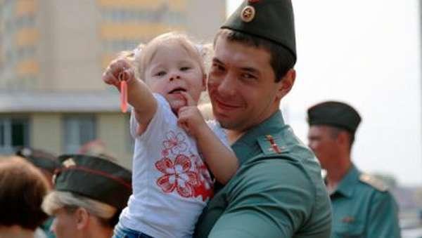 Льготы семьям военнослужащих
