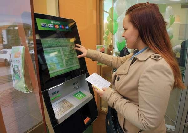 оплата услуг через терминал
