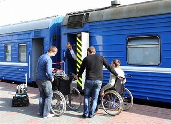 Проезд на жд транспорте для инвалидов детей