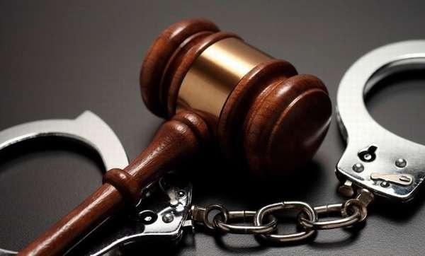 Арест имущества подозреваемого