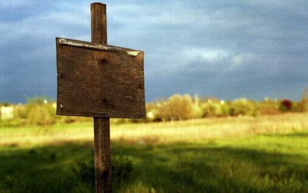Право безвозмездного пользования землей