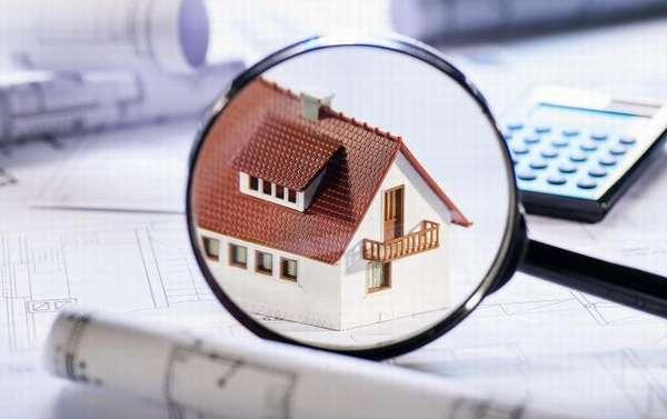 Актуальность оценки недвижимости в современных рыночных условиях