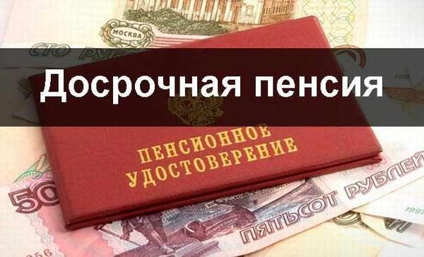 Лицензия на право производства, хранения, оптовой и розничной торговли горючим