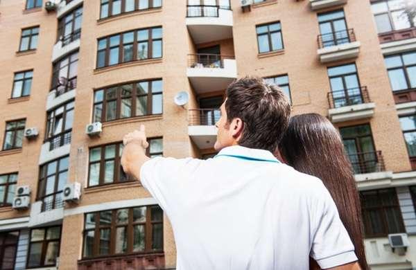 Покупка квартиры — пошаговая инструкция
