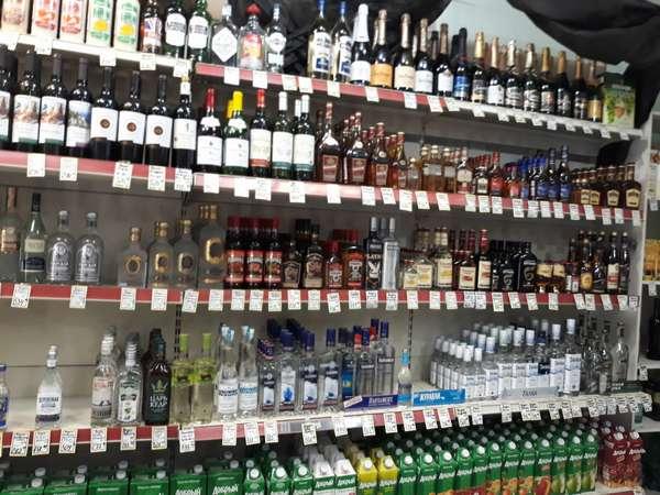 Алкогольная продукция