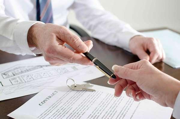 Документы для аккредитации по охране труда