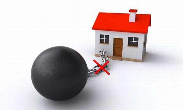 Снятие обременения с недвижимости