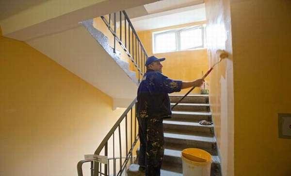 Текущий ремонт многоквартирного дома